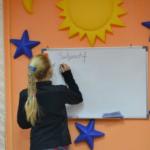 Лингвистический центр «Магистра» — ул. Исаева